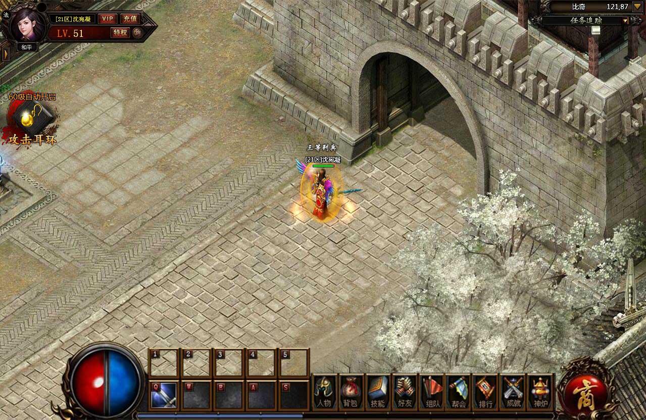 魔龙大陆游戏截图2