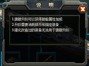 武炼巅峰旗舰介绍玩法