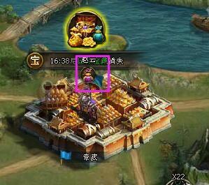 三国群侠传国家宝藏任务 高级宝藏获取