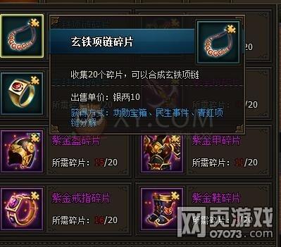 三国群侠传直接升级橙武划算还是装备紫武好