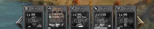 三国群雄传过关斩将 坐骑丹最快获取途径