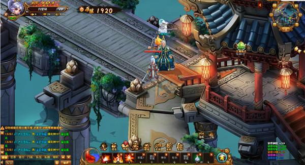 新热血江湖游戏截图3