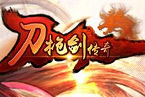 2D武侠题材RPG页游《刀枪剑传奇》曝光