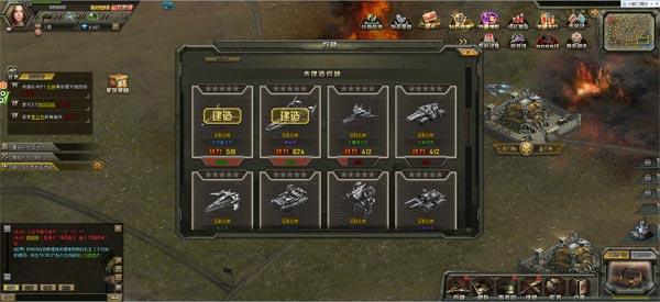 游戏截图1
