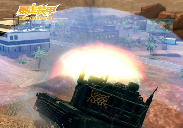 暴走装甲游戏截图4