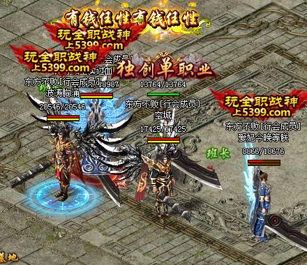 全职战神游戏截图3