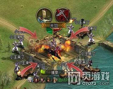 三国群雄传4级国家副本南征北战攻略