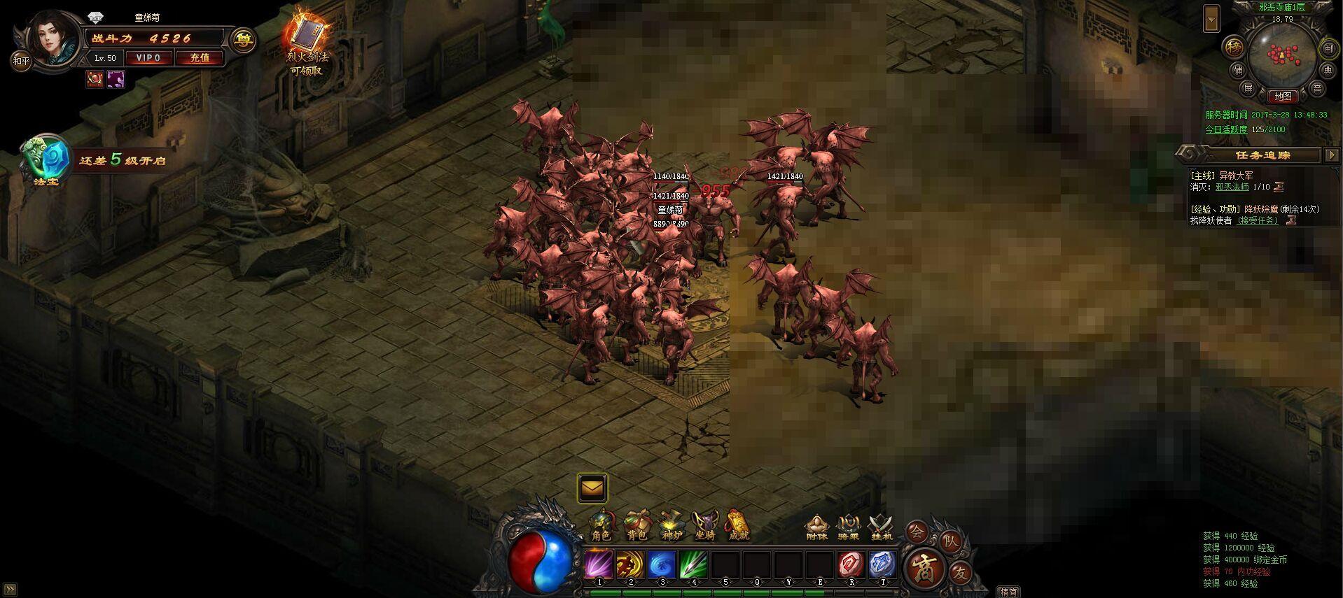 血染沙城游戏截图5