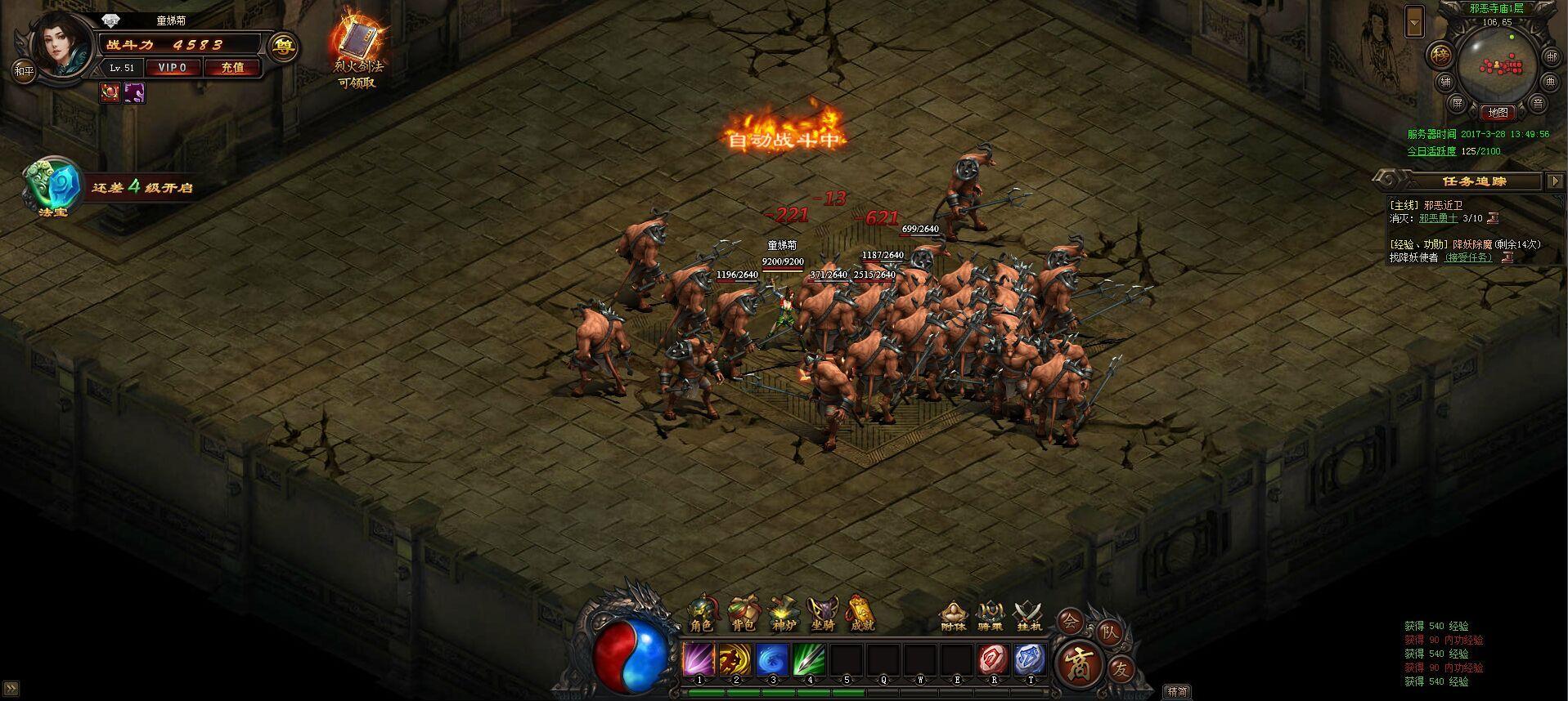 血染沙城游戏截图1