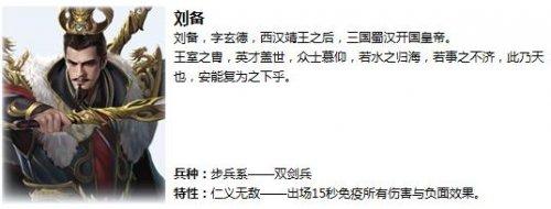 铁骑冲锋3月28日更新 新增宝石卷轴