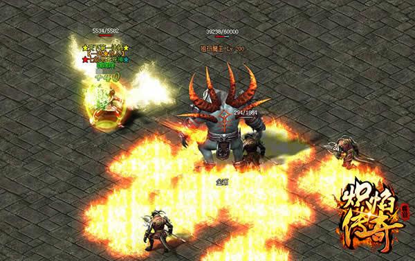 炽焰传奇游戏截图1