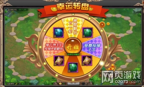 少年群侠传3.30-4.5清明时节好礼活动