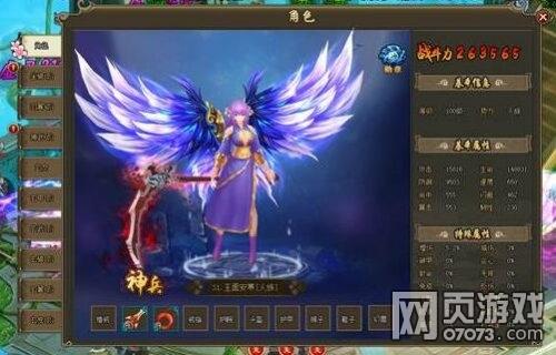 灵域2装备系统玩法介绍