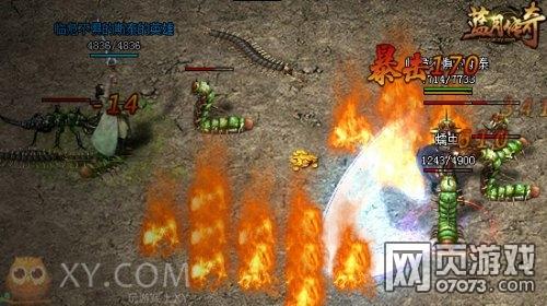 XY游戏《蓝月传奇》将打造全民级娱乐赛事