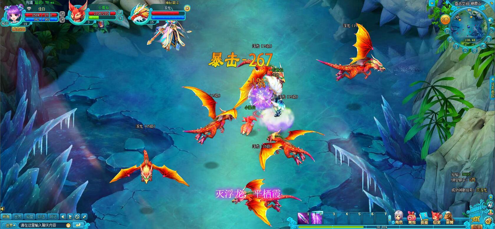 江湖无双游戏截图1