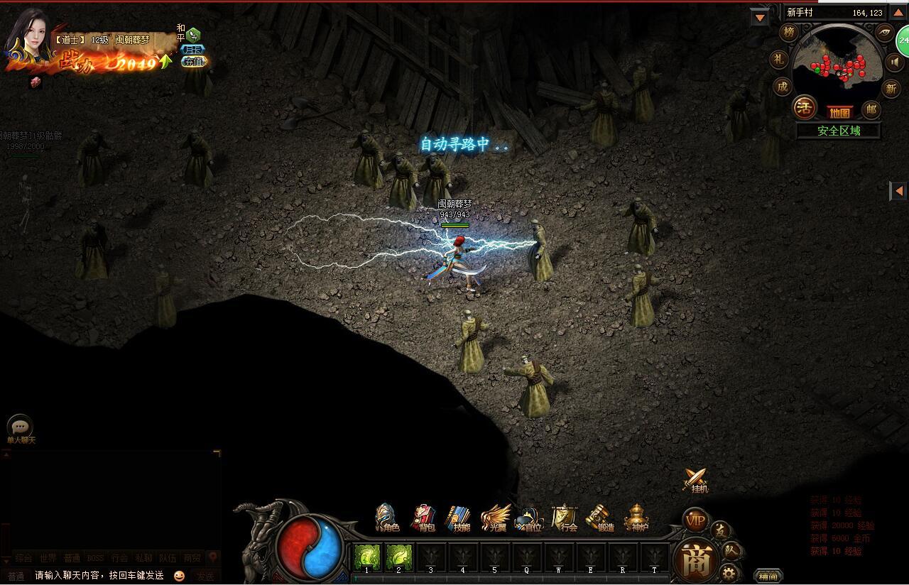 传奇之战游戏截图2