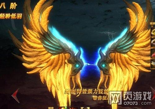 神印王座翅膀8升9需要多少升阶石