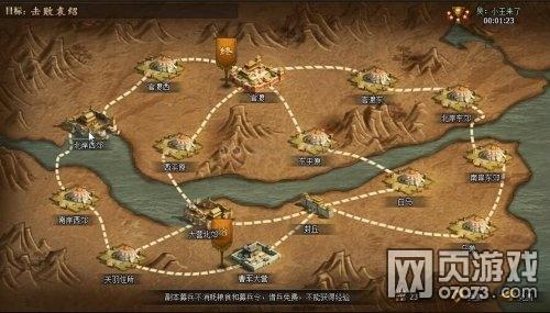 三国群雄传官渡之战简单5星图文攻略
