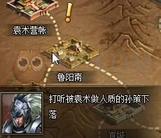 三国群雄传玉玺争夺战困难5星长篇攻略