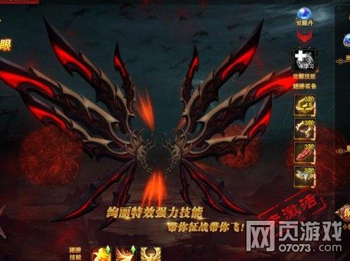 神印王座翅膀11升12需要多少升阶石