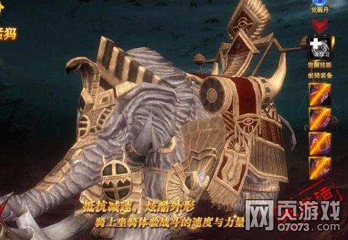 神印王座坐骑10升11需要多少升阶石