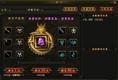 龙之战神游戏截图6