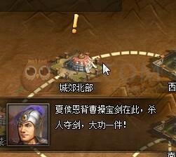 三国群侠传单骑救主一般5星图文攻略