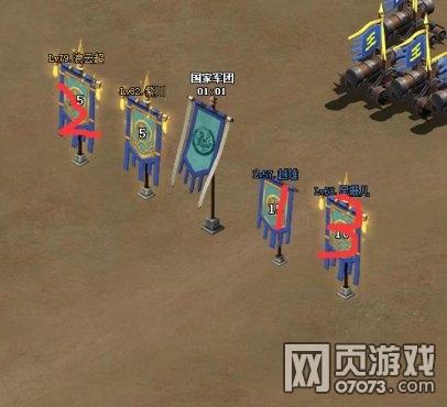 铁骑冲锋刘备版国家擂台打法细节补充