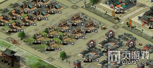 万人国战 41game《霸者归来》乱世称王