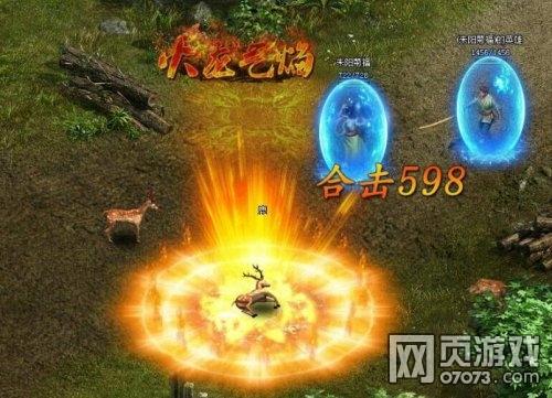 龙之战神合击技能怎么弄 合击技能详解