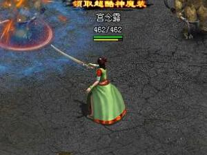 魔炼之地游戏截图-装备