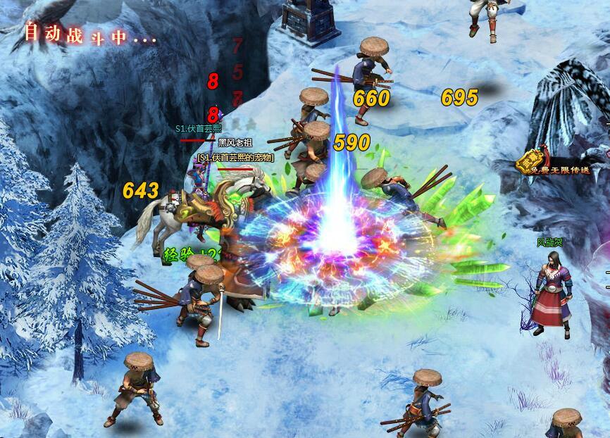 魔战游戏截图4