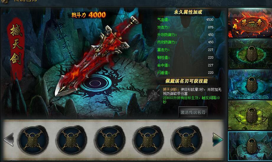 魔战游戏截图3
