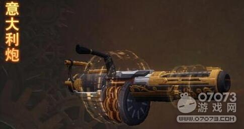神龙战士震撼神器亮相 自走炮秒射