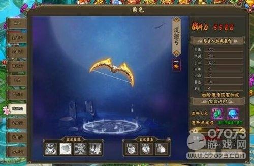 灵域2玄武系统玩法介绍