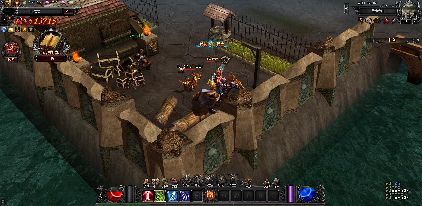 新勇者之塔游戏截图4