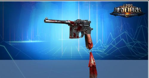 生死狙击铁血M1932