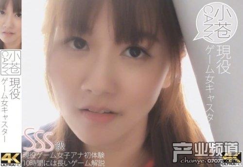 lol小苍晒照片 网友惊呼:小苍老师下海了?