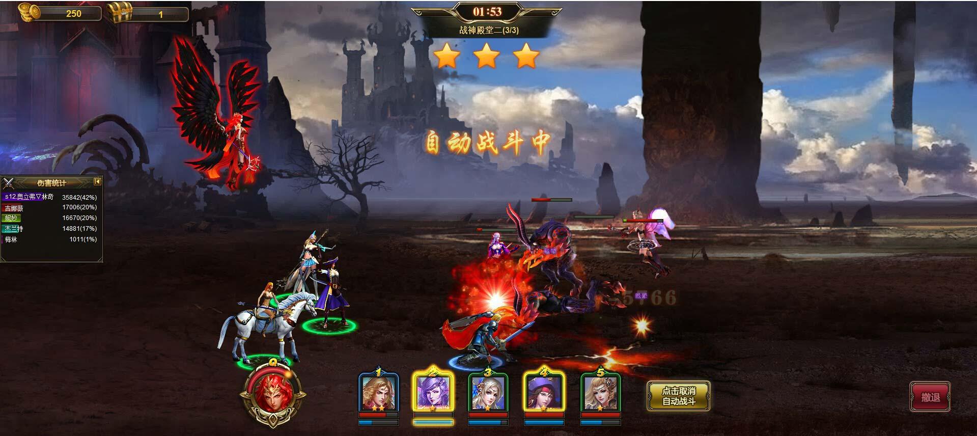 巨龙战纪游戏截图2