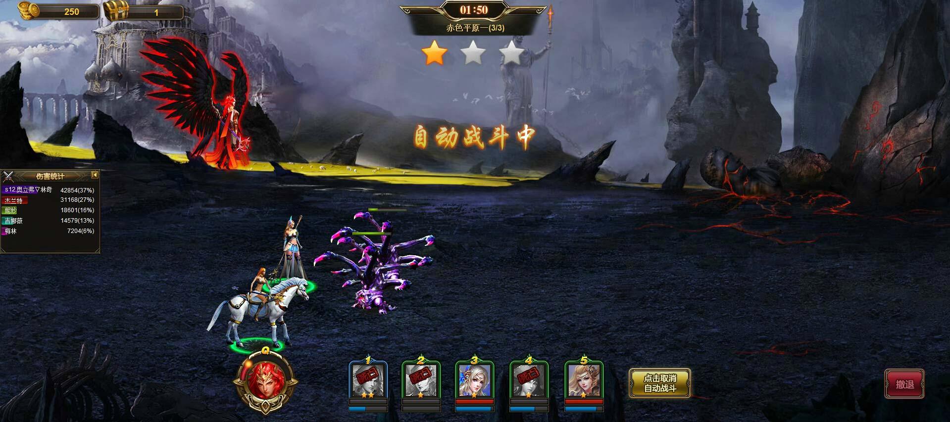 巨龙战纪游戏截图3