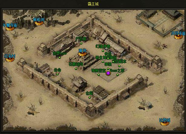 霸王世界游戏截图5
