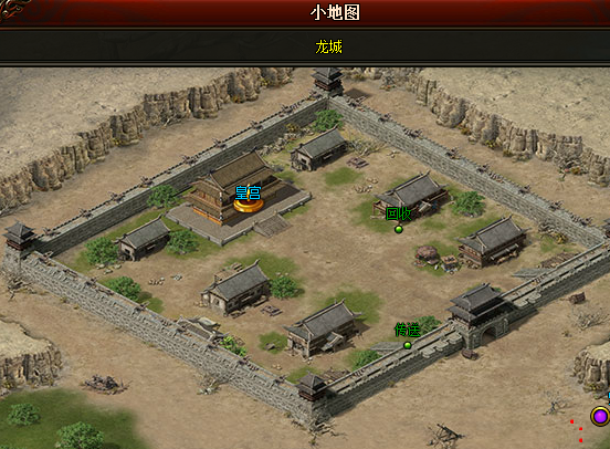霸王世界游戏截图4