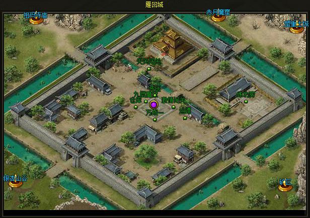 霸王世界游戏截图1