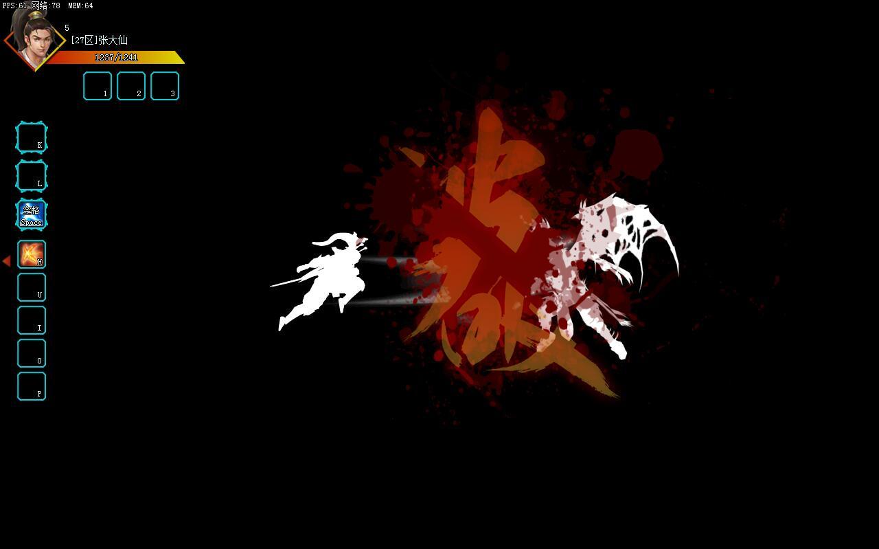 《刀剑幻影》截图