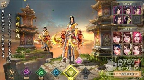 天龙八部手游新门派天龙技能攻略 天龙打破职业平衡