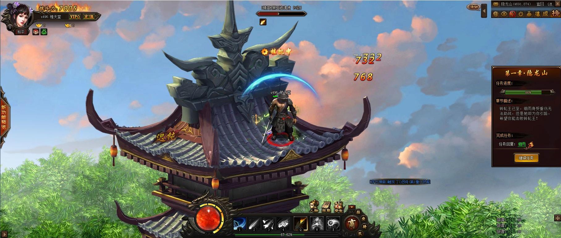 剑雨星辰游戏截图2