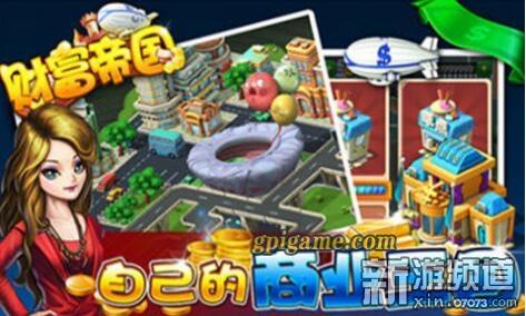 最新力作gpi娱乐平台mg电子游戏罗马财富