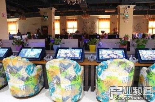 《王者荣耀》手游网吧:1块钱10分钟屏幕超大