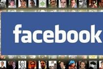 Facebook第二季度营收93亿美元 净利润增长71%