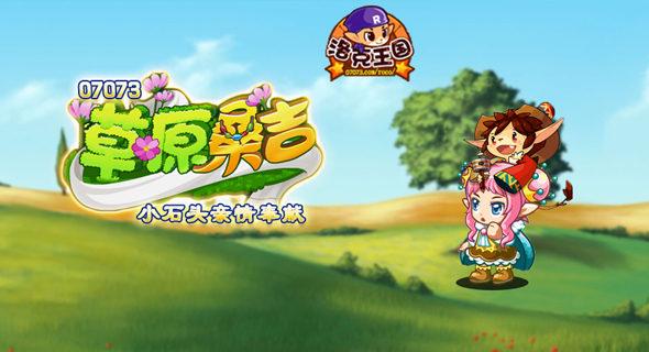 草原桑吉为您带来藏族美食